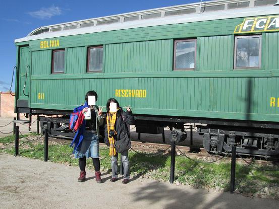 南米旅行:ウユニ塩湖 ウユニ駅