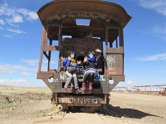 南米旅行:列車の墓場 座位