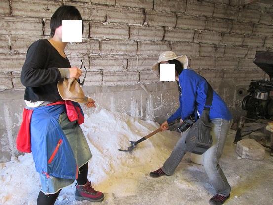 南米旅行:コルチャニ村 塩の精製所 塩山