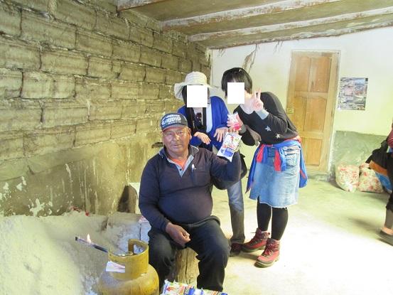 南米旅行:コルチャニ村 塩の精製所 完成