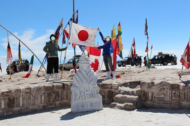 ボリビア・ペルー旅行:ウユニ塩湖 日本国旗