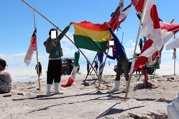 ボリビア・ペルー旅行:ウユニ塩湖 ボリビア国旗