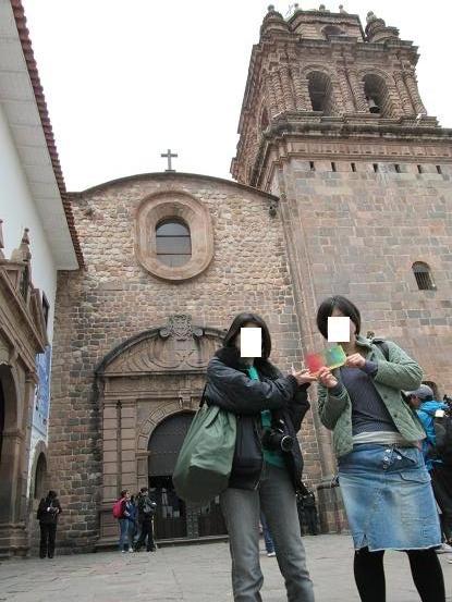 南米旅行:ペルー クスコ市内 サントドミンゴ教会 外観