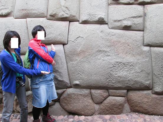 南米旅行:クスコ 12角の石