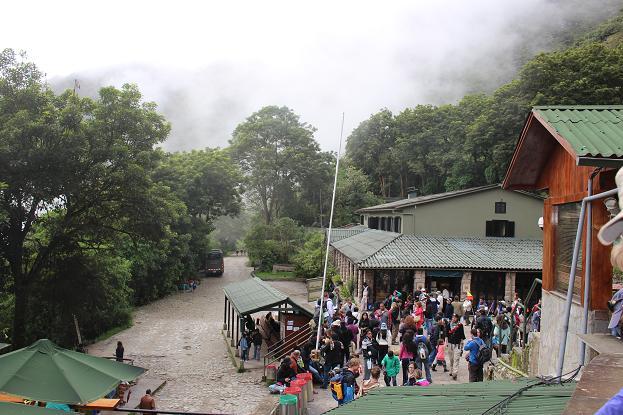 ボリビア・ペルー旅行:マチュピチュ遺跡 入口