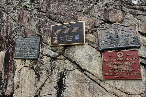 ボリビア・ペルー旅行:マチュピチュ遺跡 入口2
