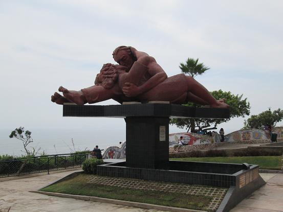 南米旅行:リマ 愛の公園2