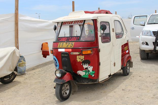 ボリビア・ペルー旅行:ピスコ 車 三輪