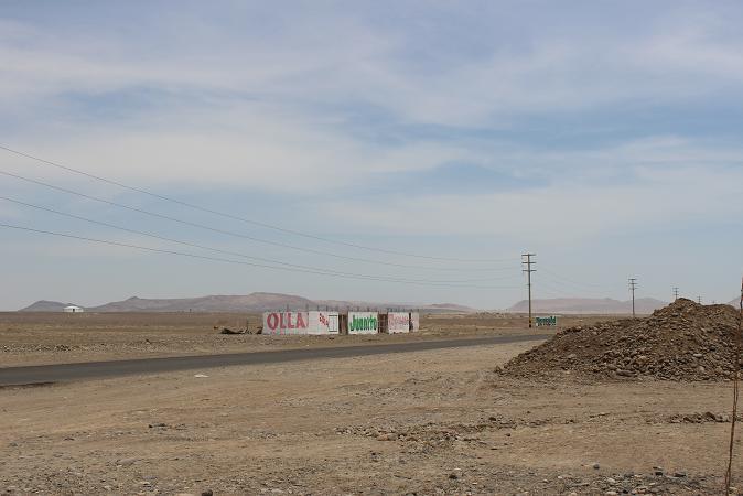ボリビア・ペルー旅行:海岸砂漠