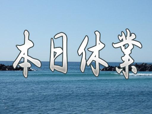 Kyugyo.jpg