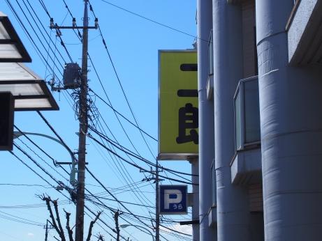 野猿街道_140322