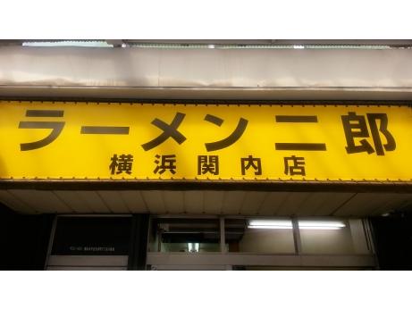 横浜関内_140323