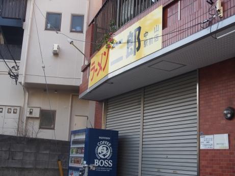 中山駅前_140331