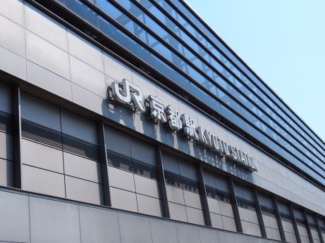 京都駅_140426