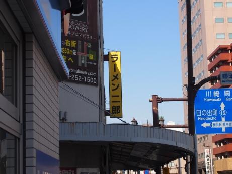 横浜関内_140510