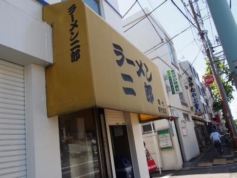 新代田_140518