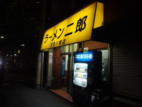 京急川崎_140520