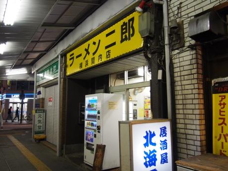横浜関内_140523