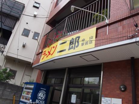 中山駅前_140525