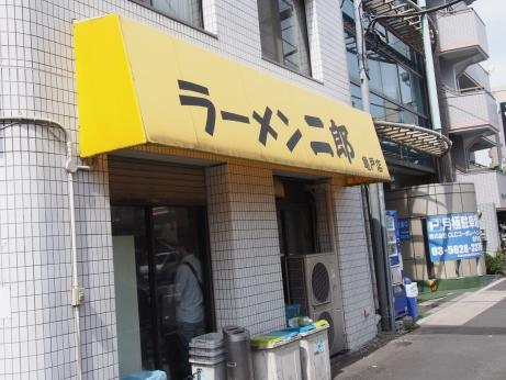 亀戸_140528