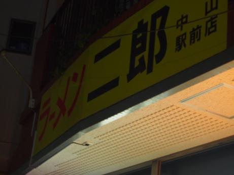 中山駅前_140705