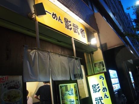 影武者_140720