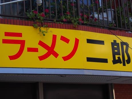 中山駅前_140727