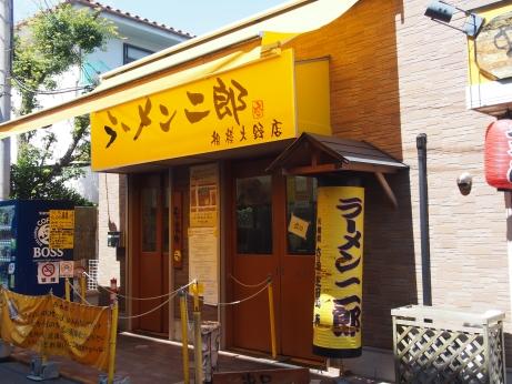 相模大野_140802