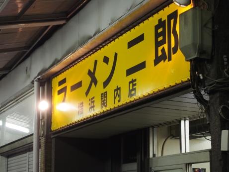 横浜関内_140826