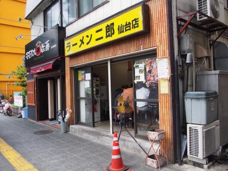 仙台_140910
