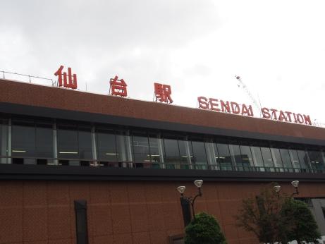 仙台駅_140910
