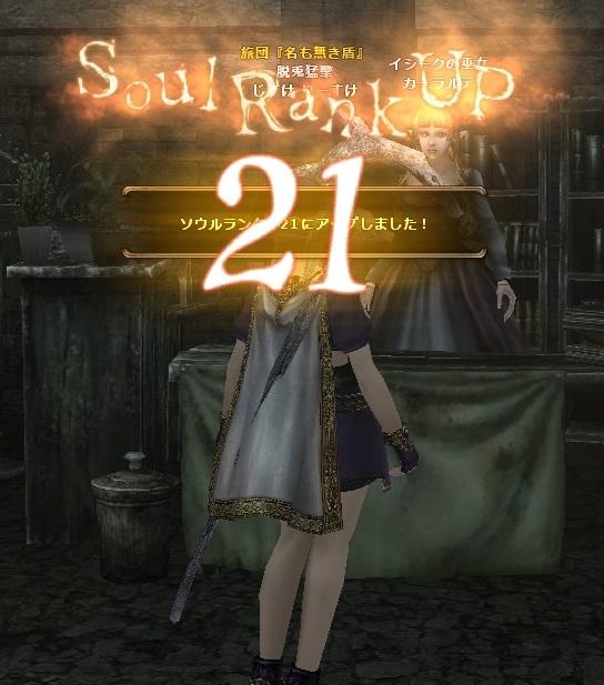 140726 1