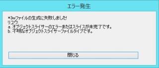 20140527_01.jpg