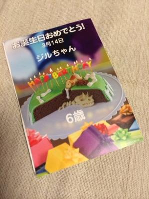 fc2blog_2014030318535808c.jpg