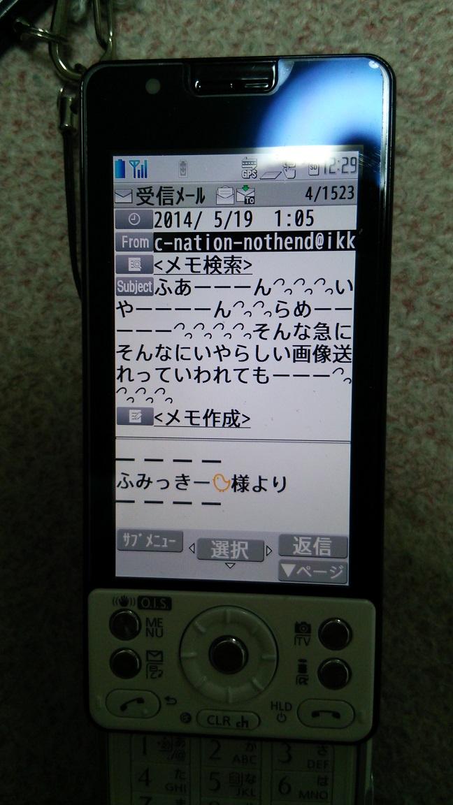 2014-05-19 122921