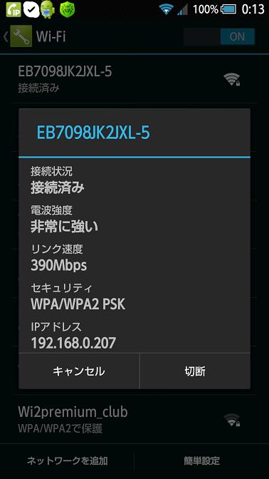 2014-06-04 001330