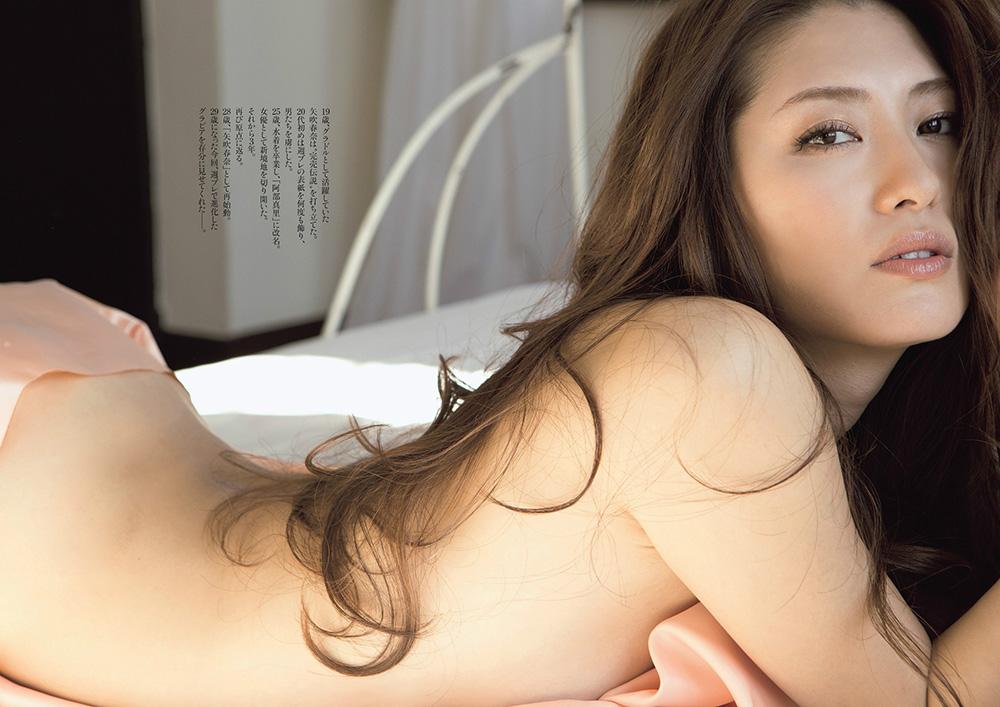 矢吹春奈6