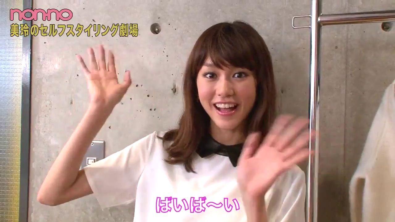 桐谷美鈴2-30