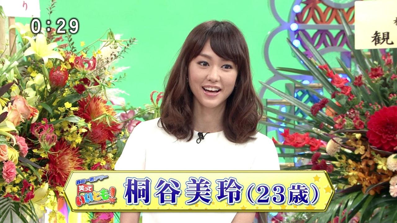 桐谷美鈴2-39