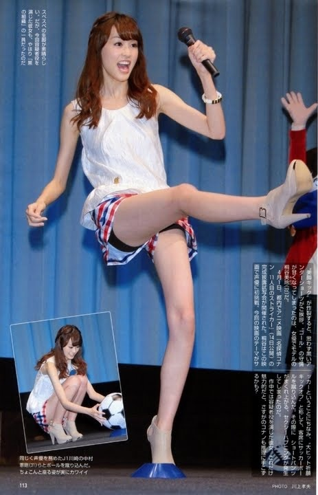 桐谷美鈴2-42