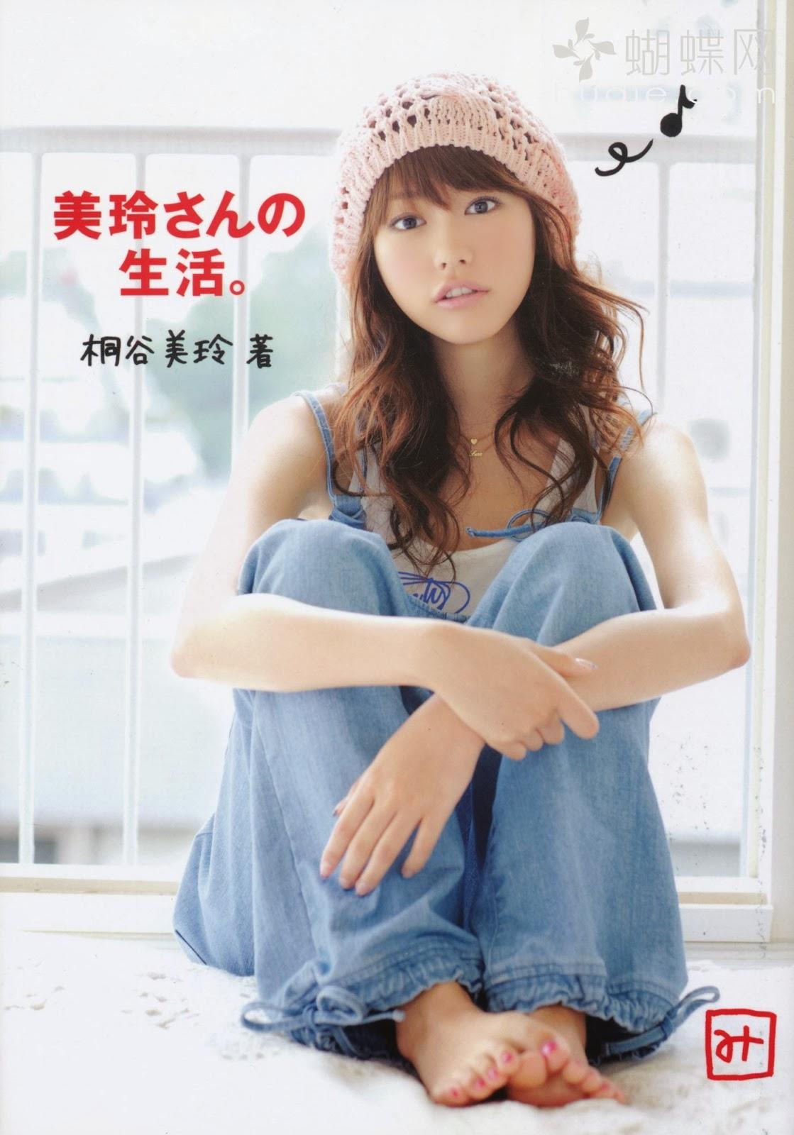 桐谷美鈴2-48