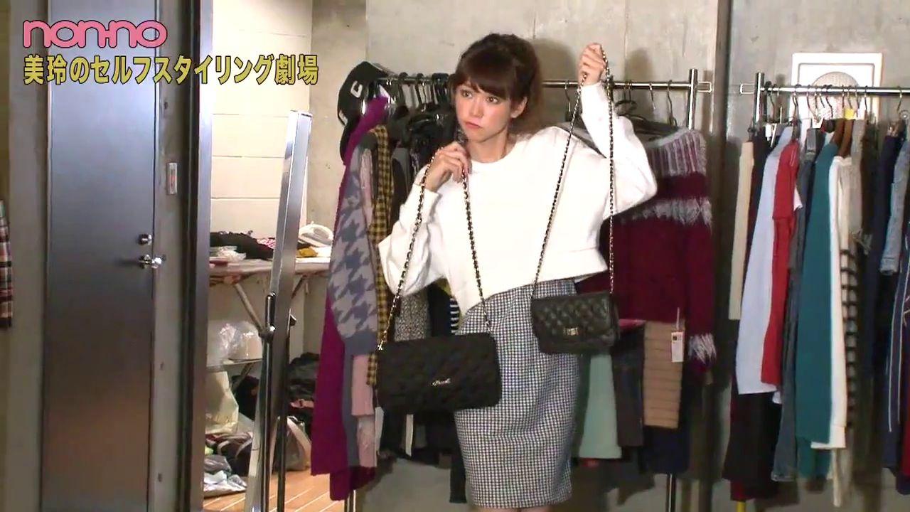 桐谷美鈴2-58