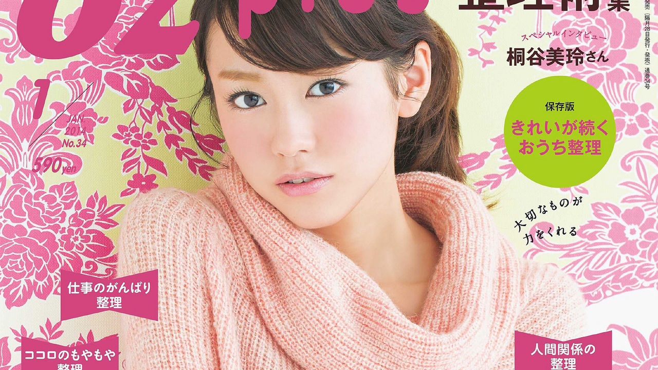 桐谷美鈴2-67