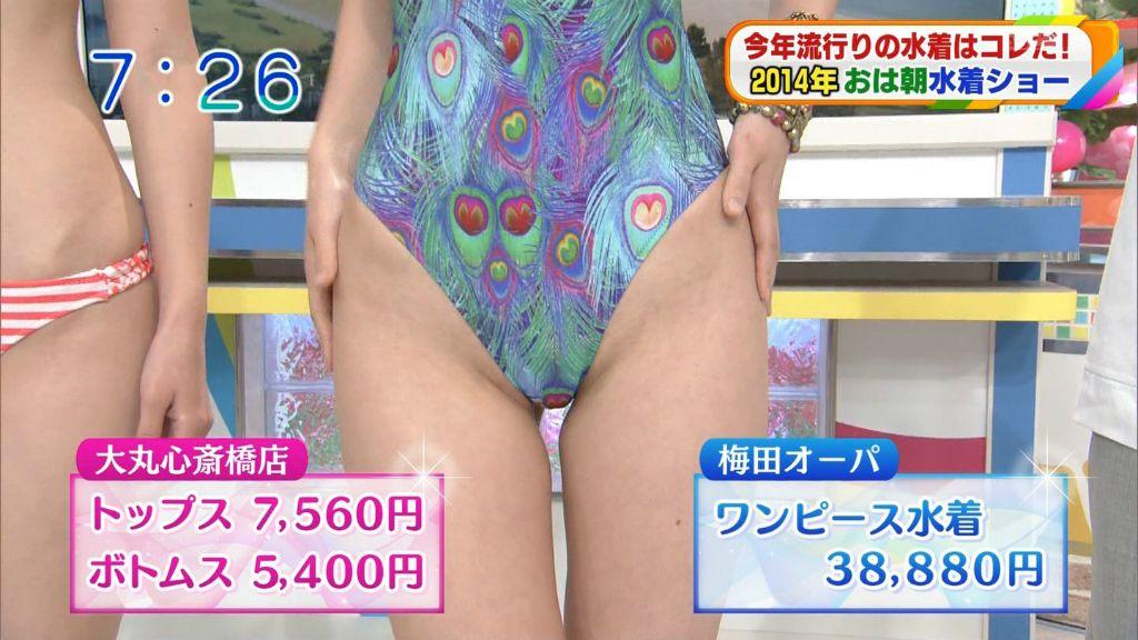 TV エロ画像8