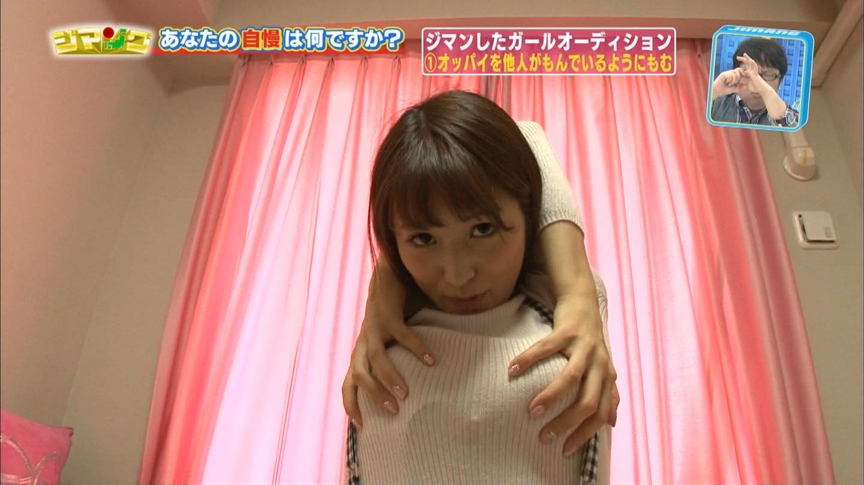 葉加瀬マイが番組でGカップ17