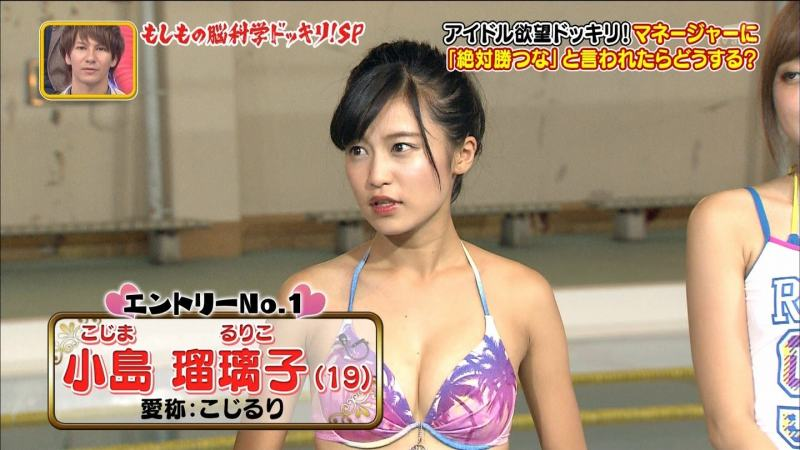 小島瑠璃子2-8