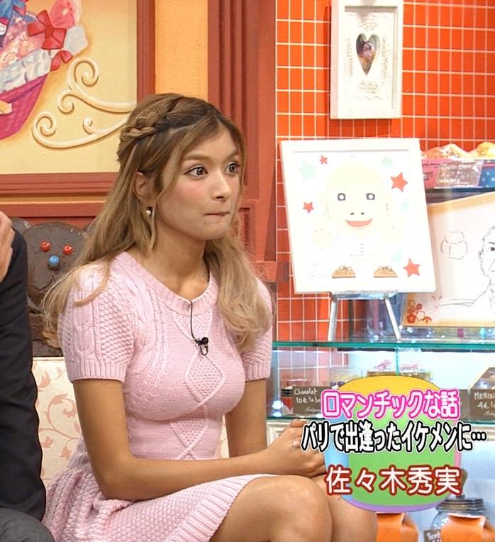 TVは痴デジ放送4-9