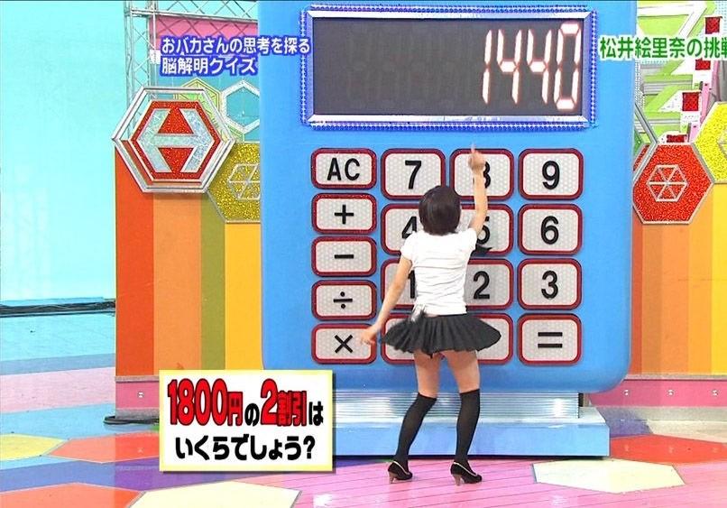 TVは痴デジ放送4-17