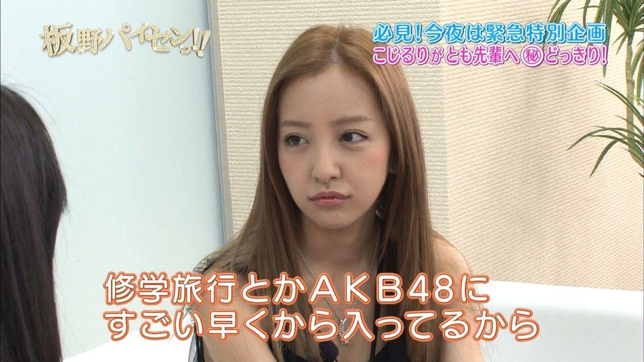 板野パイセンっ6