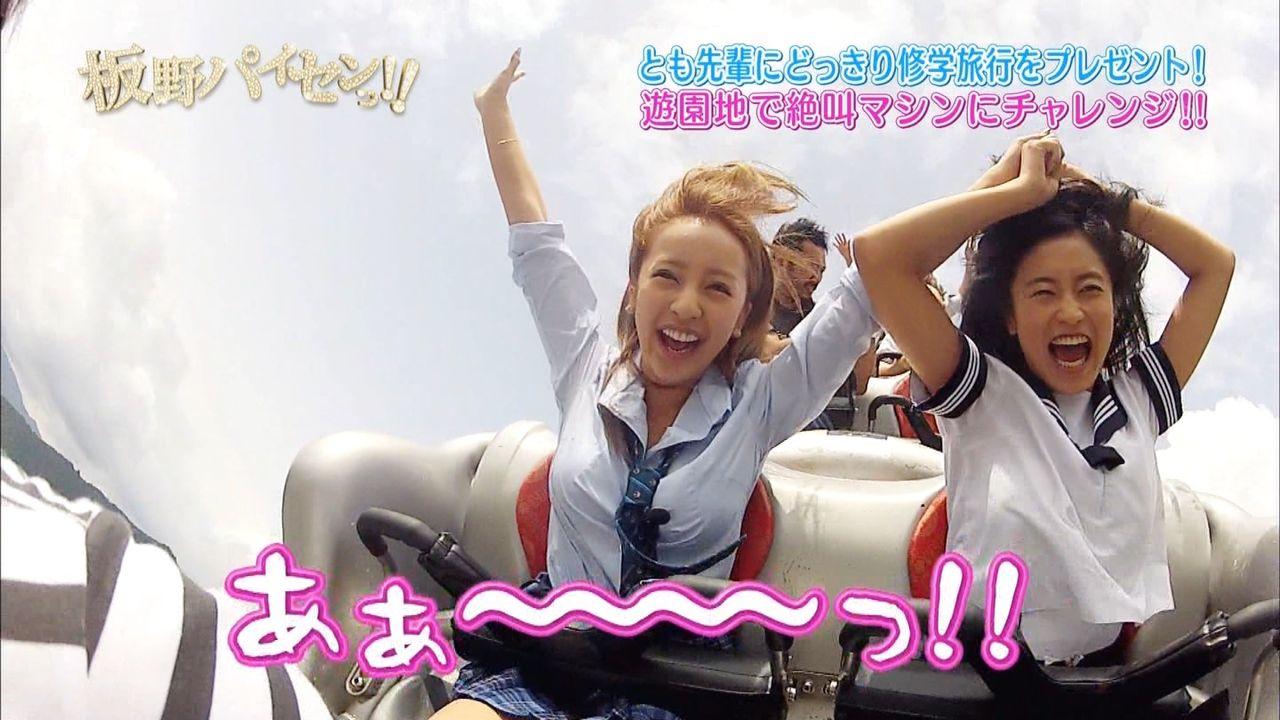 板野パイセンっ38